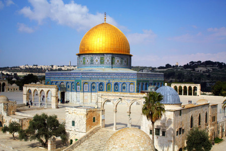"Israel-Palestine Daily, Nov 15: US Welcomes ""Positive Step"" After Peaceful Step on Temple Mount/Al-Aqsa Mosque"