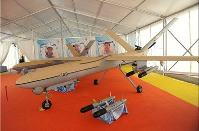 "Iran Daily, Nov 30: Revolutionary Guards ""Our Drones Can Fly 1,800 Miles"""