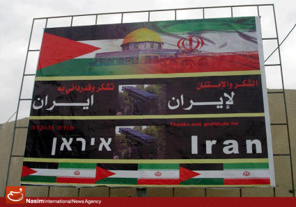 "Iran Daily, Nov 19: What Nuclear Talks? Regime Prefers Headlines on ""3rd Intifada in Palestine"""