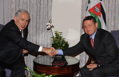 Israel-Palestine Daily, Nov 3: Secret Meeting Between Netanyahu and Jordan King Over Jerusalem?