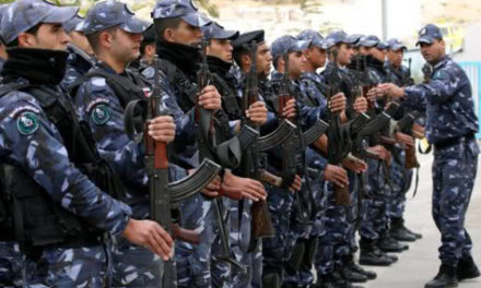 """Israel-Palestine Daily, Nov 5: Palestinian Authority Arrests Scores of """"Militants"""" in West Bank"""