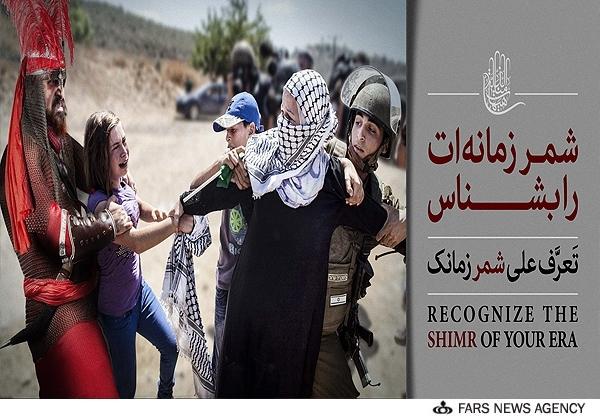 SHEMR ISRAEL ARMY 4