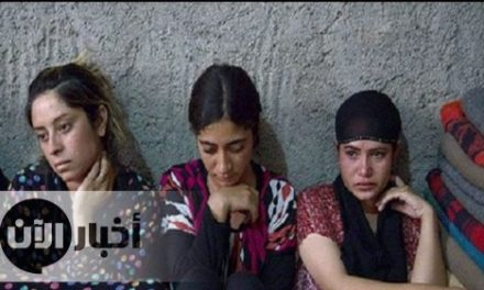 "Iraq Video: Islamic State Fighters Laugh Over Enslavement and Selling of Women — ""Where is My Yezidi Girl?"""