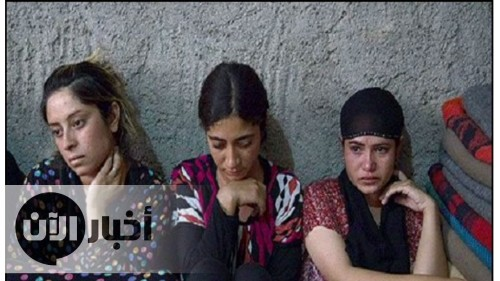 """Iraq Video: Islamic State Fighters Laugh Over Enslavement and Selling of Women — """"Where is My Yezidi Girl?"""""""