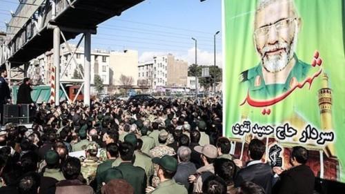 Iran Daily, Dec 29: Tehran Uses A Slain Commander to Proclaim That It is Saving Iraq
