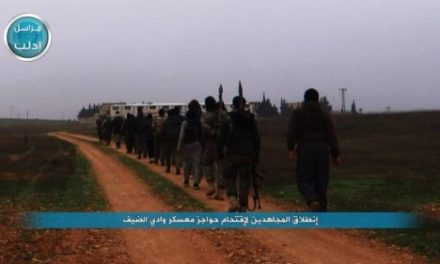 Syria Daily, Dec 15: Insurgents Captures Key Regime Bases in Northwest