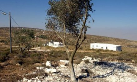 """Israel Daily, Jan 3: US """"Deeply Concerned"""" Over Settler Attack on American Convoy in West Bank"""