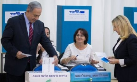 Israel Daily, Jan 1: PM Netanyahu Re-Elected Likud Party Leader With 80% of Vote