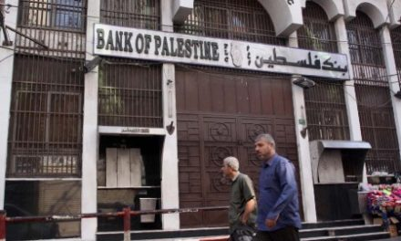 Palestine Daily, Jan 4: Israel Punishes Palestinians With Cutoff of Tax Revenues