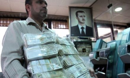 """Syria Daily, Jan 23: $20 """"Monthly Compensation"""" To Deal With Economic Crisis"""