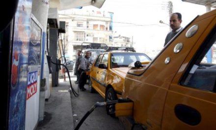 Syria Daily, Jan 29: The Assad Regime's Fuel Crisis
