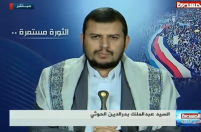 Middle East Roundup: Yemen — Houthis Take Parts of Taiz as Leader Promises Fight for South