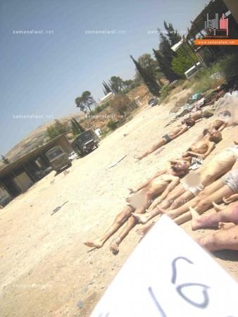 SYRIA TORTURE PHOTO