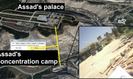 """Syria Feature: A Regime """"Torture Camp"""" Only 500 Meters from Assad's Presidential Palace?"""