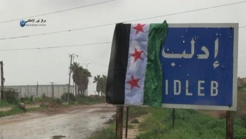 Syria Feature: Assad Regime Finally (Sort of) Admits Loss of Idlib