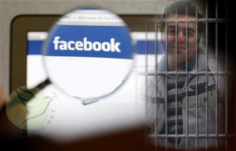 "Iran Feature: Imprisoned for ""Immoral"" Use of Facebook"