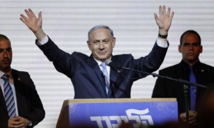 Israel Feature: Netanyahu Claims Victory in Knesset Elections