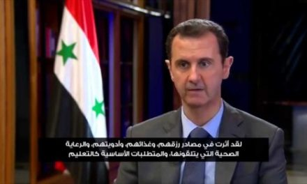"Syria Video: Assad Interview with Portuguese State TV — ""We Don't Have A Failed State"""