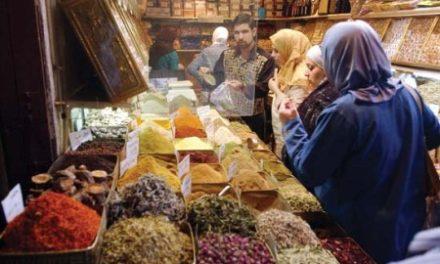 Syria Snapshot: In Damascus, 1 Month's Salary = 15 Kilos of Bananas