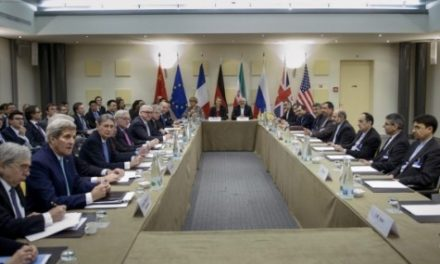 Iran Daily, April 1: Nuclear Talks To Be Extended Through Thursday
