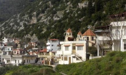 Syria Daily, April 19: Rebels Renew Attack on Kassab in West