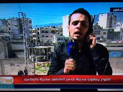 ORIENT NEWS JISR AL-SHUGHOUR