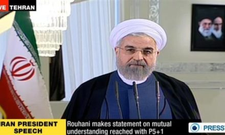 """Iran Daily, April 4: Rouhani — """"We Will Fulfil Our Nuclear Promises If Other Side Does"""""""