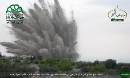 Syria Daily, May 13: Rebels Move on Ariha, 1 of Regime's Last Positions in Idlib Province