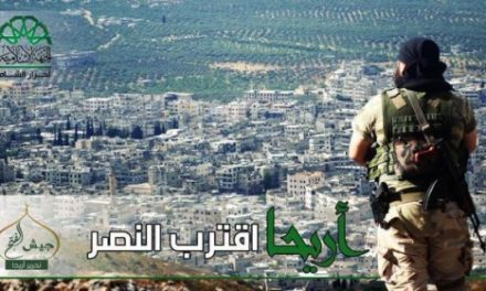 Syria Daily, May 29: Rebels Capture Ariha in Northwest Within Hours as Assad Forces Flee