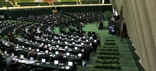 "Iran Daily, May 10: ""Parliament to Present Triple-Urgency Bill to Stop Nuclear Talks"""