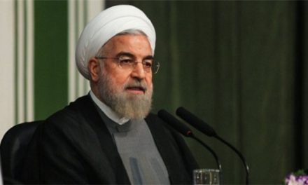 "Iran Daily, May 22: Rouhani Backs Supreme Leader's ""Red Lines"" on Nuclear Talks"
