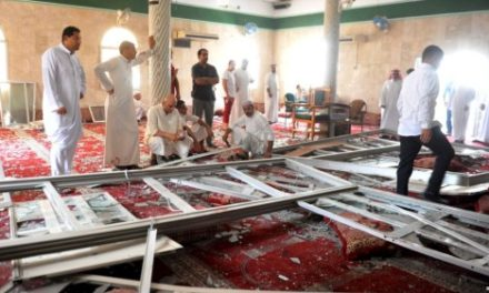 Saudi Arabia Feature: Islamic State Claims Suicide Bombing of Mosque, Killing 21