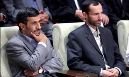 "Iran Daily, June 9: Arrested Ahmadinejad Vice-President ""Stole Billions"""