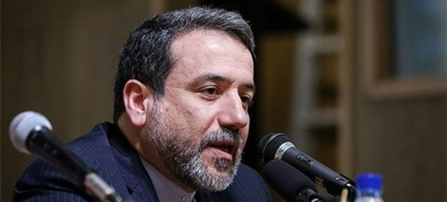 Iran Daily, June 17: Tehran Looks to Extension of Deadline for Nuclear Deal, Makes Concession on Sanctions