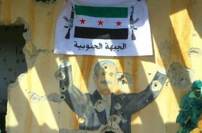 Syria Daily, June 10: In 8 Hours, Rebels Take 1 of Largest Army Bases in South