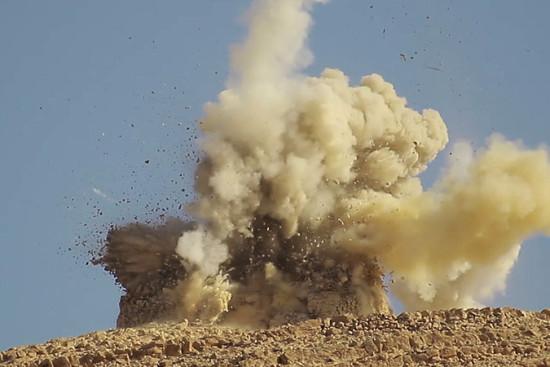 PALMYRA EXPLOSION