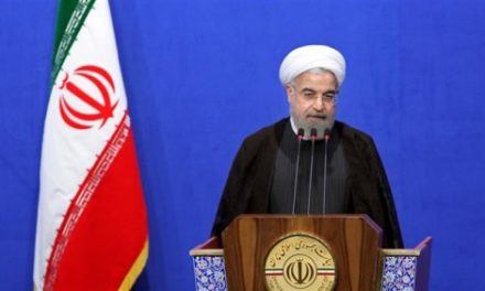 """Iran Daily, June 22: Rouhani — Nuclear Talks Are at """"Sensitive Stage"""""""