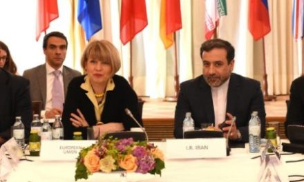 Iran Daily, June 13: Regime Finally Reacts to Claims of Israeli Spying on Nuclear Talks