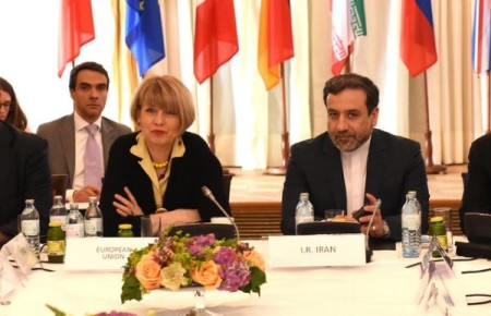 """Iran Daily, June 26: US Points to Extension of Nuclear Deadline, As """"Important Gaps"""" Remain in Talks"""