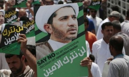 Bahrain Feature: Leader of Opposition's Prison Sentence Extended to 9 Years