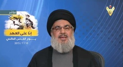 Syria Daily, July 11: Hezbollah's Nasrallah — Road to Jerusalem Is Through Homs-Aleppo-Daraa