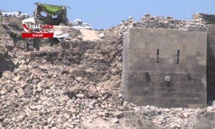 Syria Daily, July 12: Bomb Damages Historic Aleppo Citadel — But Who Carried Out Attack?