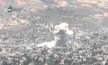 Syria Daily, July 8: Rebels Holding Out in Zabadani in Damascus Province?