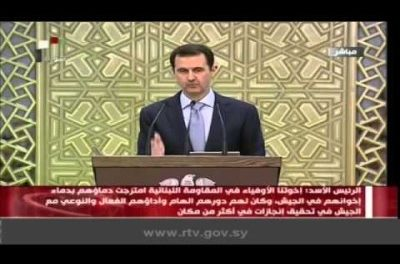 """Syria Feature: Assad Promises """"Combat v. Terrorism"""" But Admits Military Difficulties"""