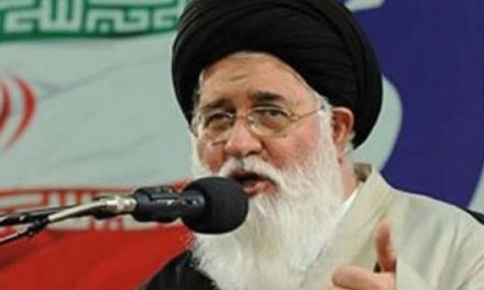 "Iran Daily, August 8: Leading Cleric — ""Nuclear Deal Violates Supreme Leader's Red Lines"""