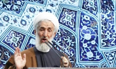 Iran Daily, August 29: Tehran Friday Prayer — Rouhani is Helping Our Enemies