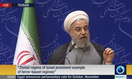 "Iran Daily, August 31: Facing Critics at Home, Rouhani Blames Israel for ""Terrorism"""