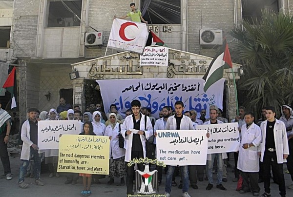 YARMOUK MEDICS PROTEST