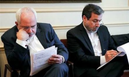 "Iran Analysis: ""The Costs We Had to Pay"" — 7 Lessons from Tehran's Leaked Discussion of Nuclear Deal"