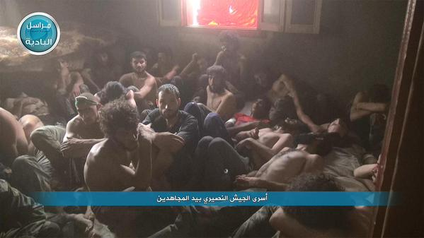 ABU DUHUR CAPTURED SOLDIERS